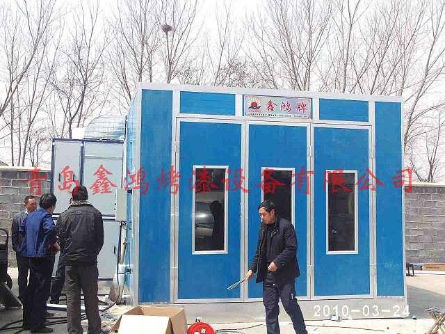 为城阳月江昊汽修厂安装的汽车烤漆房2