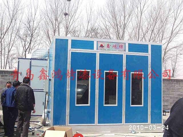 为城阳月江昊汽修厂安装的汽车烤漆房3