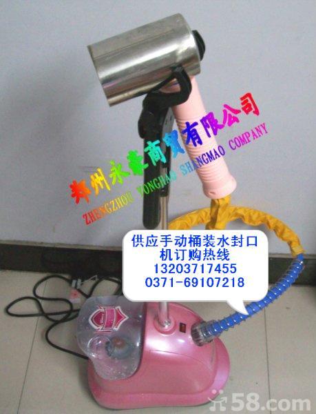 供应桶装水封口机 桶装水封盖机