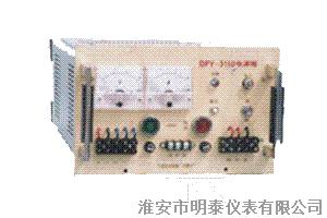 供应DFY仪表电源箱