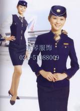 供应航空服 促销服