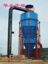 供应减水剂喷雾干燥机