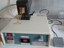 供应丹阳超高频焊接机