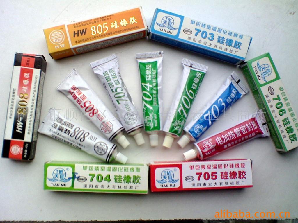 供应706硅胶.708电子硅橡胶、胶水批发