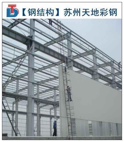 供应钢结构 钢结构厂房,钢结构设计