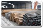 天津鑫宏大钢铁贸易有限公司