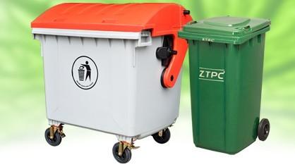 回收 垃圾桶 垃圾箱 418_237