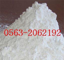 供应高纯二氧化钛电子级、纳米二氧化钛、超细二氧化钛图片