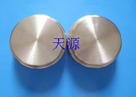 供应氮化铝靶