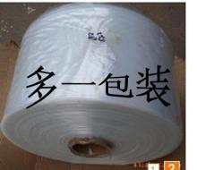 供应PE塑料薄膜塑料膜