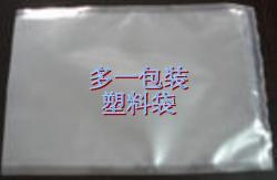 供應塑料膜平口袋