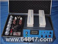 供应石灰剂量仪