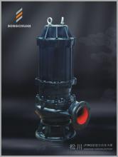 供应自动搅匀泵