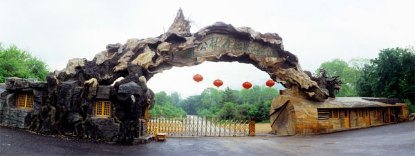 青岛生态园酒店造景设计施工图片