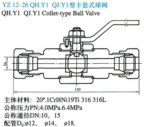 电路 电路图 电子 工程图 平面图 原理图 500_441