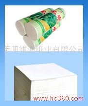 供应面条包装纸挂面包装纸批发