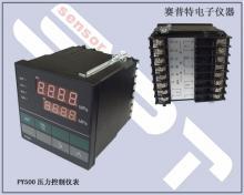 供应智能数字压力仪表