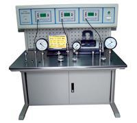 供应压力仪表校验装置