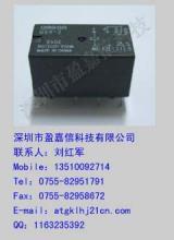 供应继电器G5V-2-5VDC