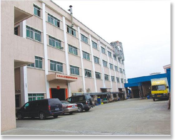 上海衡翼精密仪器有限公司