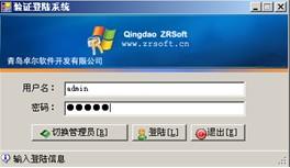 供应卓尔视频监控平台 软件定制开发