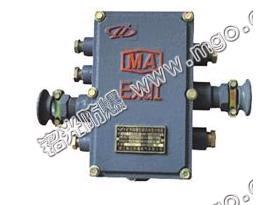 供应XBT矿用隔爆型通讯电缆分线箱LJB-50对矿用分线盒图片