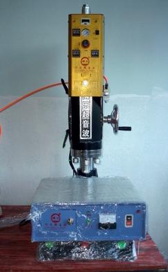 余姚超声波塑胶焊接设备公司生产超声波焊接机价格