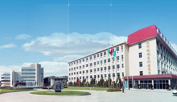 苏州市鸿越建筑变形缝装置厂图片