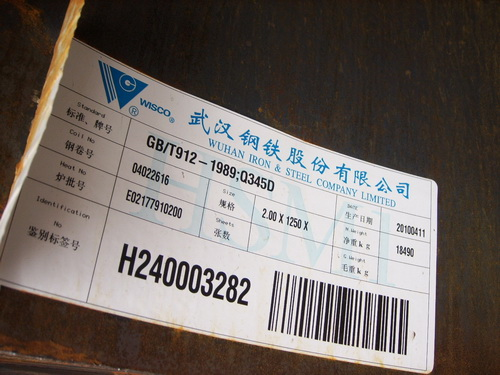 供应低合金钢卷Q345D 2mm