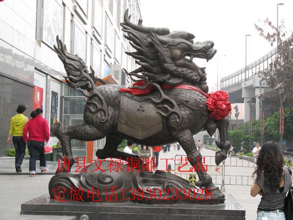 供应铜雕麒麟雕塑,铜麒麟价格,河北铜麒麟厂家图片