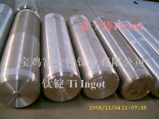 供应钛锭 钛合金锭