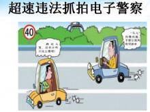 供应四川超速抓拍电子警察