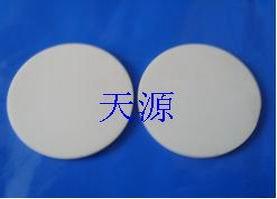 供应氧化物;氧化镍、氧化铜、氧化铁、氧化钒批发