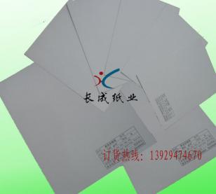 250g海龙灰底白板纸图片