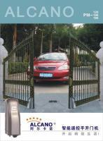 供应遥控车库门、阿尔卡诺PM-180庭院开门机