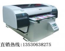 供应皮革丝印机,皮革印刷设备