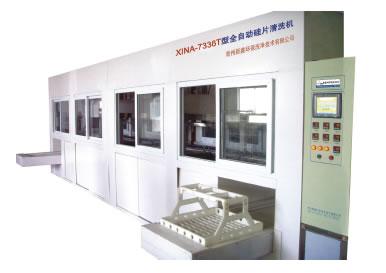 供应硅片行业超声波清洗机