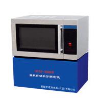 供应鹤壁蓝翔制造水分测定仪;煤炭分析仪器;煤炭检验仪器批发