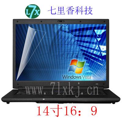 供应笔记本屏幕保护膜,笔记本保护膜笔记本屏幕贴膜8-15寸批发