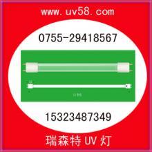 供应紫外线杀菌灯15323487349