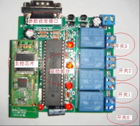 供应无线网络WIFI灯光控制器