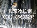进口日本环保易车铁价格12L14图片