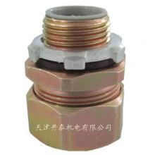 供应金属接头 天津开泰机电 姜雪13212101609