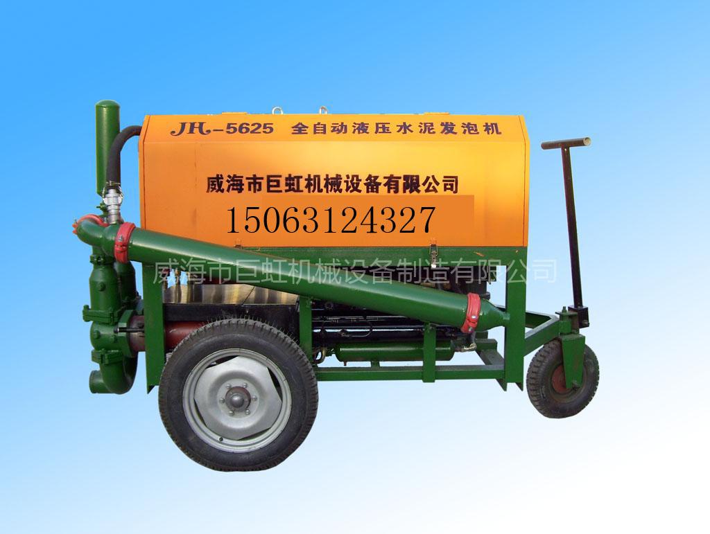 水泥发泡机砂浆机销售