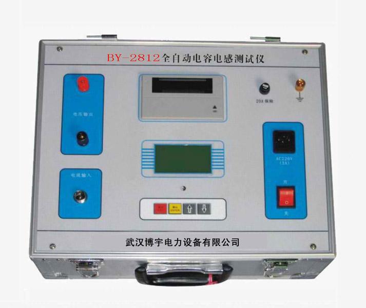 电感测试仪-武汉博宇专业生产 厂家直销批发