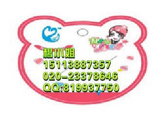 Y广东广州异型会员卡\非标会员卡\PVC会员卡VIP贵宾卡制作批发