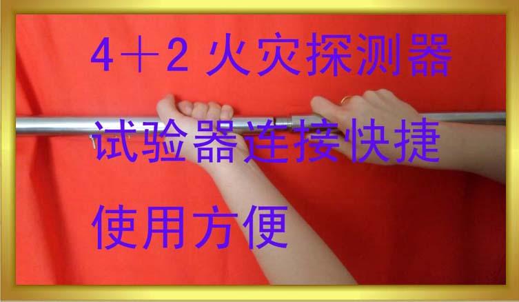 感烟探测器图片 感烟探测器样板图 电子加烟枪感烟探测器...