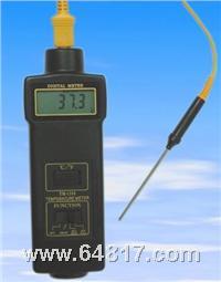 供应TM-1310热电偶温度计