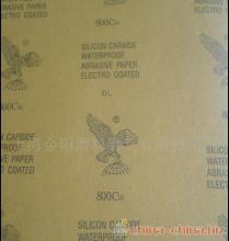 供应鹰牌水洗砂纸