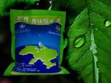 供应抗旱农林保水剂